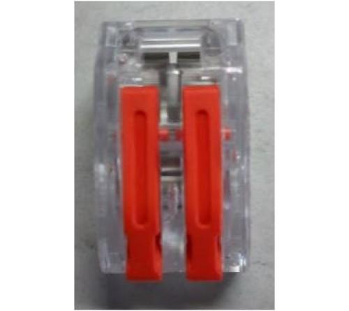 LIGADORES FLEXIVEIS 10UNI. 2X2,5mm